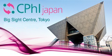 CPHI Logo - Big Sight Exhibition Centre.png